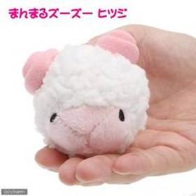 ペッツルート まんまるズーズー ヒツジ 犬 犬用おもちゃ ぬいぐるみ 関東当日便