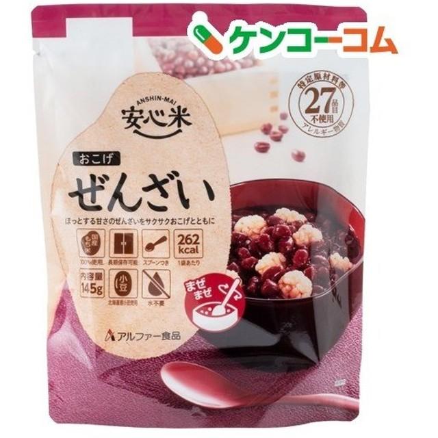 安心米 おこげ ぜんざい ( 145g )/ 安心米