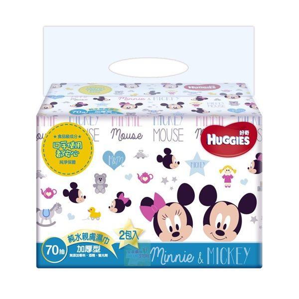 好奇 迪士尼純水濕巾厚型70抽X16包(箱)