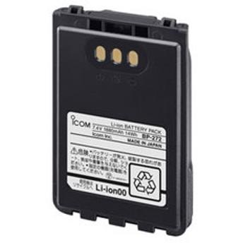 アイコム トランシーバー用バッテリーパック iCOM BP-272 【返品種別A】