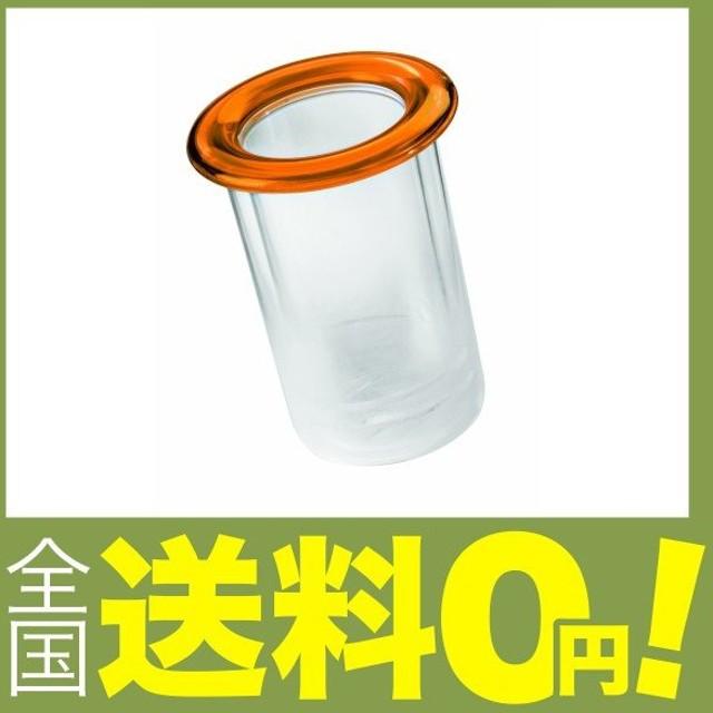 Guzzini(グッチーニ) ワインクーラー 2369.0045 オレンジ