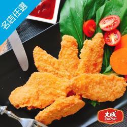 【大成】美式雞柳條(1000g/包)