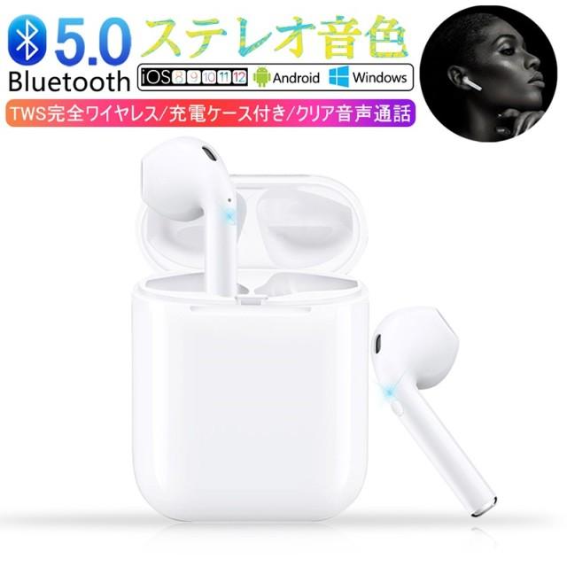 ブルートゥースイヤホン Bluetooth5.0 HIFI高音質 ヘッドセット充電ケース付き 片耳/両耳通用 ノイズキャンセリング 無痛装着 自動ペアリング ハンズフリー通話