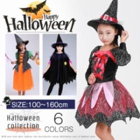 ハロウィン 衣裝 仮裝 子供用 ウィッチ 巫女 悪魔 魔女 キッズ ハロウィーン コスチューム コスプレ halloween パ