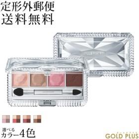 8月2日発売ジルスチュアート エターナルクチュール アイズ ベルベット 選べる4色展開 - JILLSTUART -