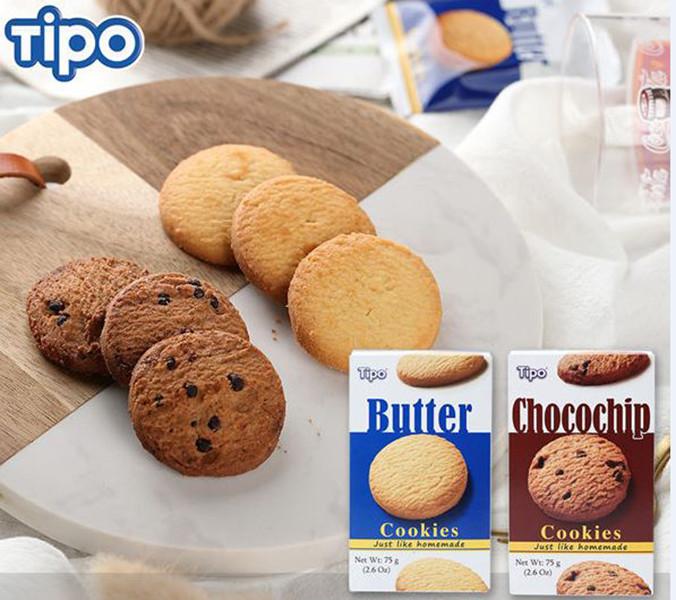 【任選18盒】TIPO-(奶油、巧克力)曲奇餅乾75g*盒