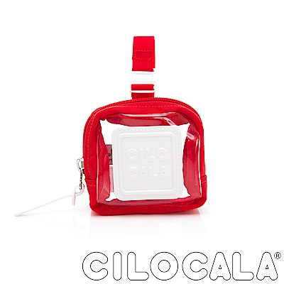 CILOCALA 限量版-亮彩尼龍防潑水可扣式透明零錢包 紅色
