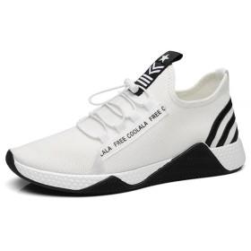 MERLIN 6CM UP メンズ 新番 韓流 ヒップホップ ハイカットスケートシューズ 背が高くなるシークレット靴 ライン ストライプ 厚底スニーカー (24.5, ホワイト)