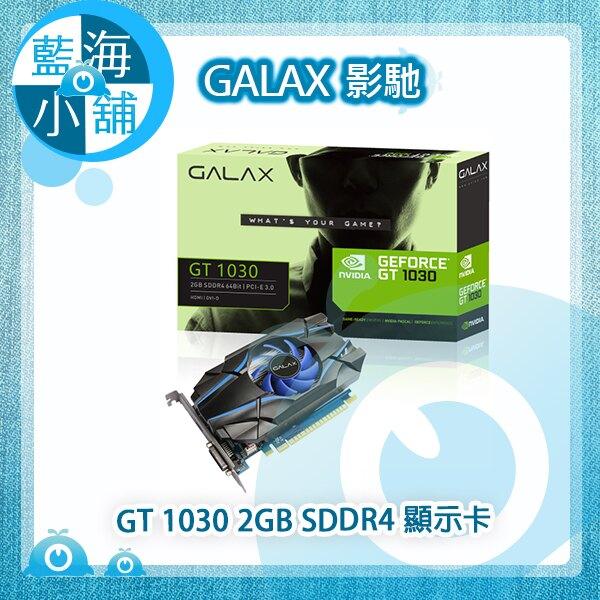 2GB SDDR4 顯存技術