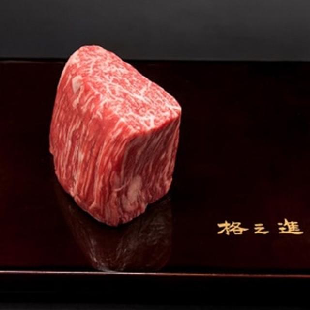 門崎 門崎熟成肉 ヒレ先 塊焼き(120g×1個) KZparts-26