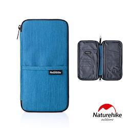 Naturehike 多功能旅行防水護照證件收納包 藍色