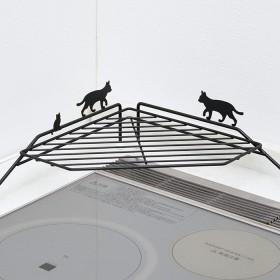 ベルーナインテリア 黒猫のコーナーラック<キッチンコーナーラック・三角ラック> ブラック 1
