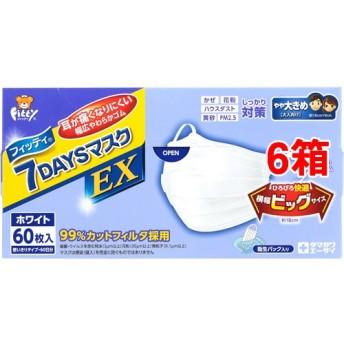 フィッティ 7DAYSマスク EX ホワイト やや大きめサイズ (60枚入6箱セット)