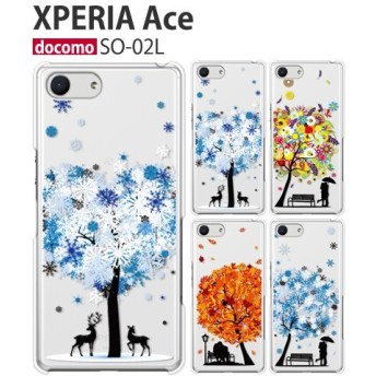 so02l ケース カバー フィルム付き Xperia Ace SO-02L ハードケース so02l スマホ 携帯ケース snowtree