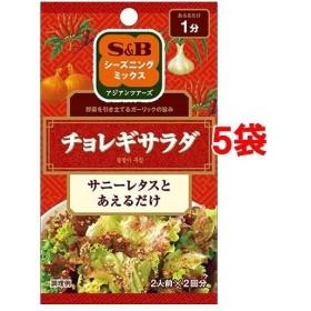 S&Bシーズニング チョレギサラダ ( 12g5コセット )/ S&B シーズニング