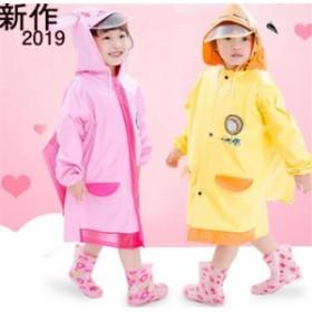 レインコート キッズ 梅雨対策 ポンチョ カッパ 雨具 ランドセル対応 子供用 男の子 女の子 小学生 幼稚園 保育園 入学 可愛い