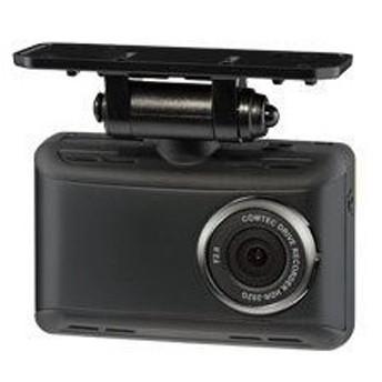 コムテック COMTEC HDR-202G ドライブレコーダー 衝撃録画対応 常時録画 GPS付 新品 送料無料