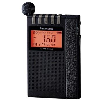 Panasonic 通勤ラジオ FM/AM 2バンドレシーバー RF-ND380R-K ブラック
