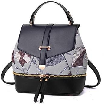 NewKoor バックパック メッセンジャーバッグ かわいい レザー リュックサック レディース バッグ 鞄 カバン 黒 (グレー)