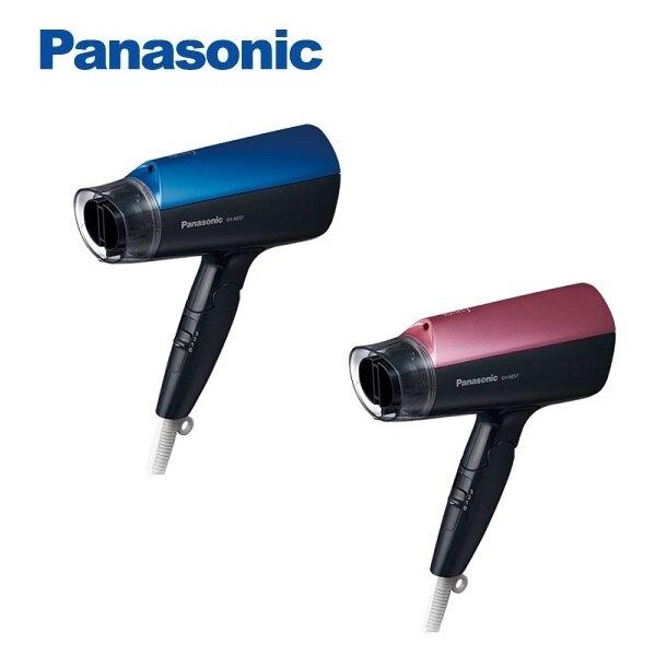 Panasonic國際牌 負離子吹風機 EH-NE57公司貨