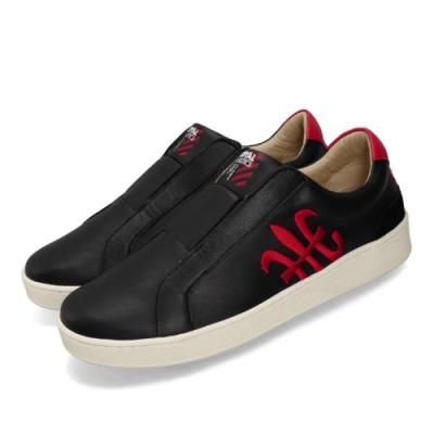 Royal Elastics 休閒鞋 Bishop Hydra 男鞋