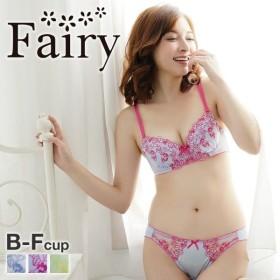 23%OFF (フェアリー)Fairy シングルローズ ブラショーツセット BCDEF プチプラ 大人可愛い 大きいサイズ サイズ豊富(1771224A)