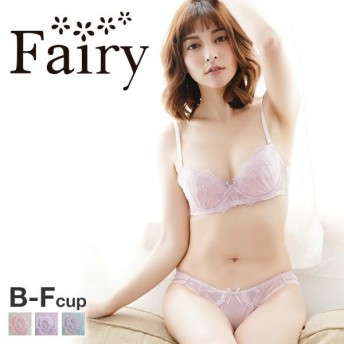 Fairy ブラショーツセット レディース