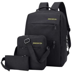 [えみり]メンズ リュックサック 財布 斜めかけバッグ 5点セット ビジネスバッグ USB充電ポート バックパック 大容量 PCバッグ 軽量 撥水 耐衝撃 通勤 通学 出張 男女兼用 ブラック