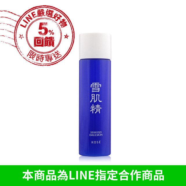 KOSE 高絲 雪肌精乳液(45ml)