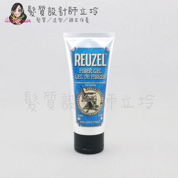 立坽『造型品』志旭國際公司貨 Reuzel豬油 纖維級強力無酒精保濕髮膠100ml IM07 IM10