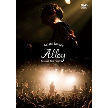 Alley Release Tour Final (Live DVD)(増税前 お早めに)