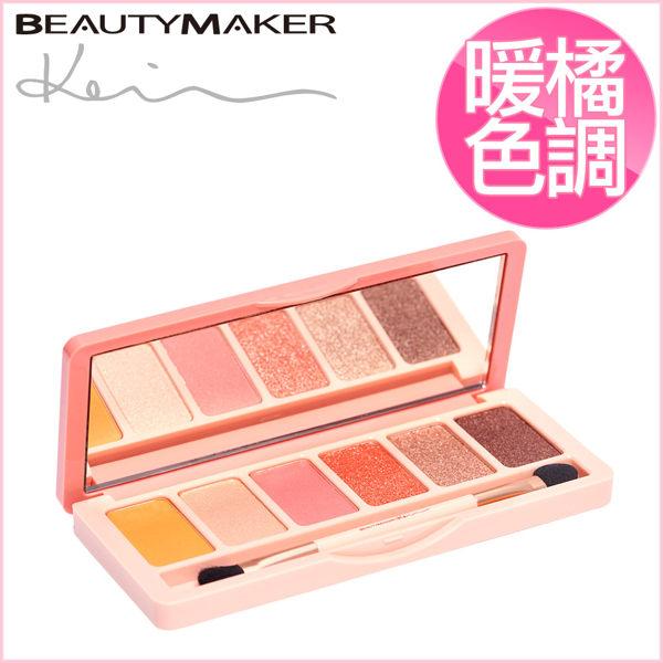 BeautyMaker 緋紅絕色眼影盤 ◆86小舖 ◆