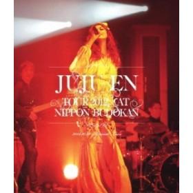 ジュジュ苑全国ツアー2012 at 日本武道館/JUJU[Blu-ray]【返品種別A】