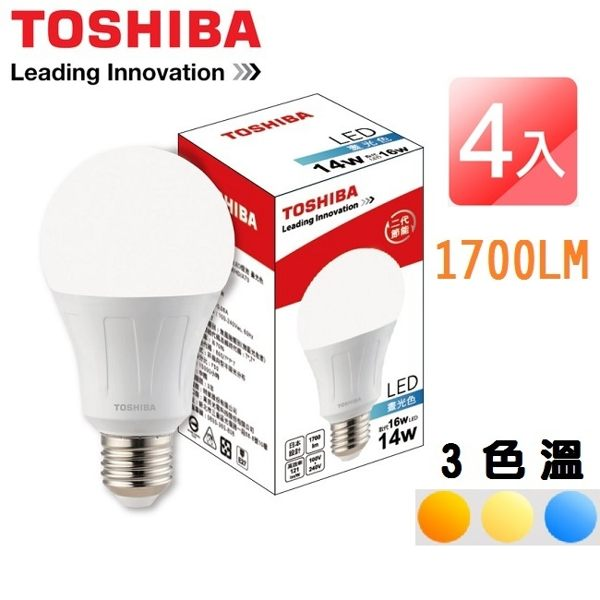 TOSHIBA東芝 二代 14W LED廣角球泡型燈泡4入 黃光/白光/自然光