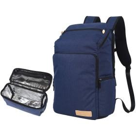 IBAOLLY リュック 上下2層 保冷バッグ付き バックパック 大容量 メンズ 盗難防止 大きめ レインカバー付き(ブルー)