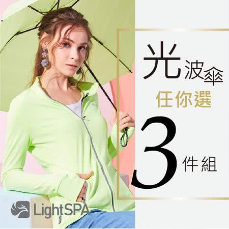 3件套組商品內含- 防曬傘1把 防曬袖套1對 防曬口罩1個