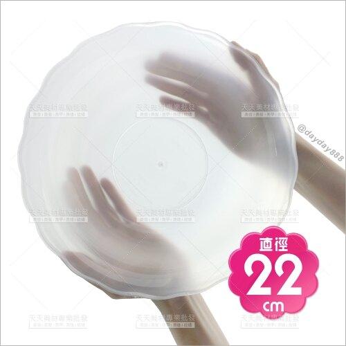 美容清潔霧面洗臉盆(002B)造型水盆-單入[22617]