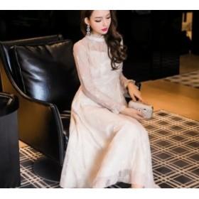 パーティードレス ワンピースドレス 結婚式 二次會 謝恩會 お呼ばれドレス レース袖 フリルネック 長袖 ロング丈 20代 30