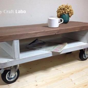 車輪テーブル TV台 ソファテーブル 飾り棚 幅90cm UN/AW 完成品