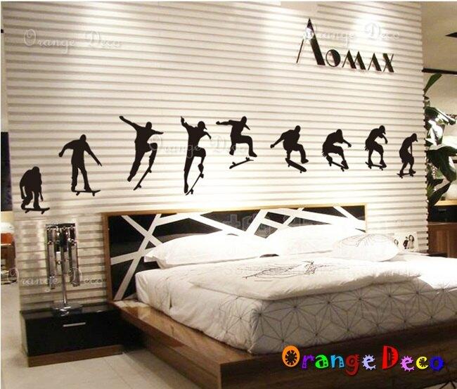 滑板 DIY組合壁貼 牆貼 壁紙 無痕壁貼 室內設計 裝潢 裝飾佈置【橘果設計】