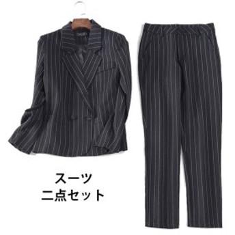 スーツ レディース 二点セット パンツスーツ カジュアルスーツ ジャケット スラックス 九分丈パンツ 長袖 ポケット付き ダブルボタン ス