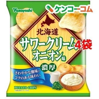 ポテトチップス 北海道サワークリームオニオン味 ( 50g4袋セット )