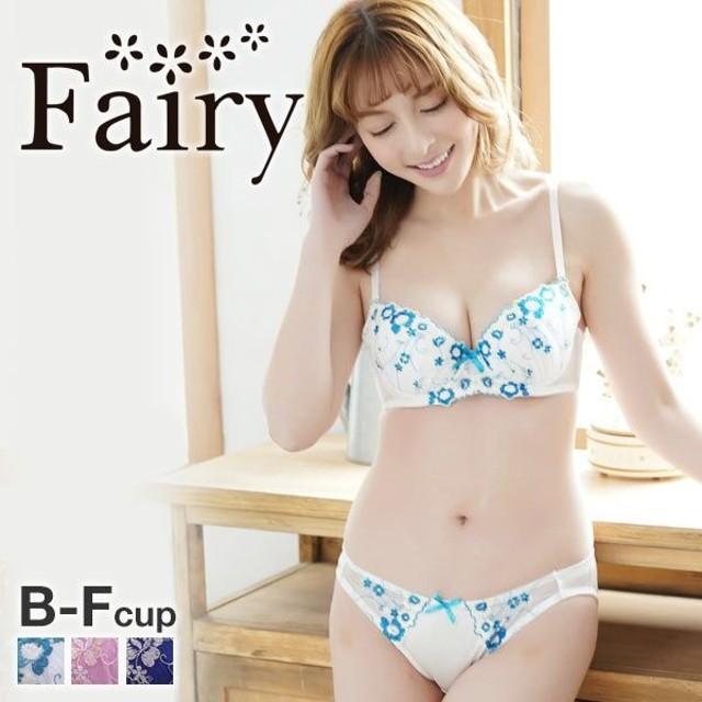 Fairy フェアリー ナイトライト ブラショーツセット レディース 1771203A