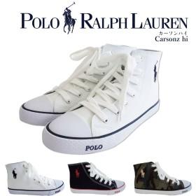 【セール】【送料無料】ポロ ラルフローレン POLO Ralph Lauren スニーカー ハイカット キャンパス ポニー刺繍 迷彩 白 ネイビー CARSON HI / rfs10618