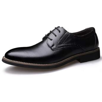 レースアップ 履きやすい 24.5cm ビジネスシューズ 黒 メンズ カジュアルシューズ イングランド風 ラウンドトゥ 歩きやすい 通気快適 くろい 滑り止め 就活 通勤 普段用 大きいサイズ 27cm