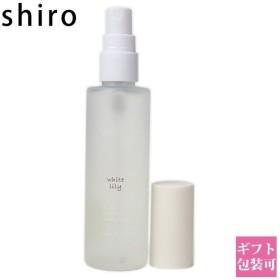 シロ shiro 香水 レディース コロン ホワイトリリィ ボディコロン 100ml 11293