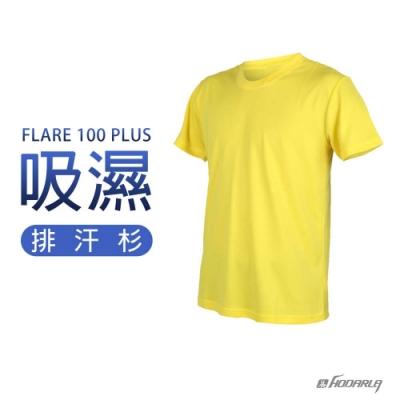 HODARLA 男女 FLARE 100 PLUS 吸濕排汗衫 亮黃