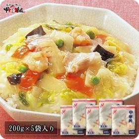 冷凍 中華丼 200g×5袋入 7種の具材が 彩り鮮やか