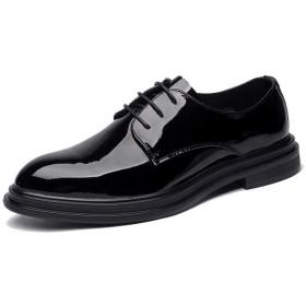 [Donahutt03] ビジネスシューズ オールシーズン ビジネス メンズ エナメル 歩きやすい 身長アップ 履きやすい 27.0cm 安定性 飲み会 抗菌 ブラック 足痛くない
