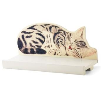 YOU+MORE! 高い所ですやすや眠る 猫のカーテンレール ディスプレイ棚の会 フェリシモ FELISSIMO【送料:450円+税】